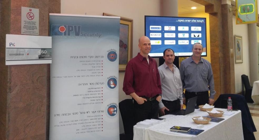 "IPV Security בכנס מנמרי""ם של הרשויות המקומיות"