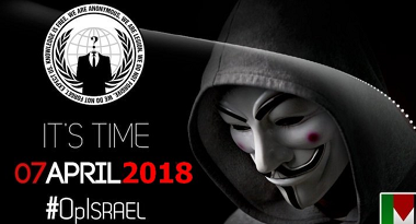 התקפת  2018 OpIsrael - סיכום